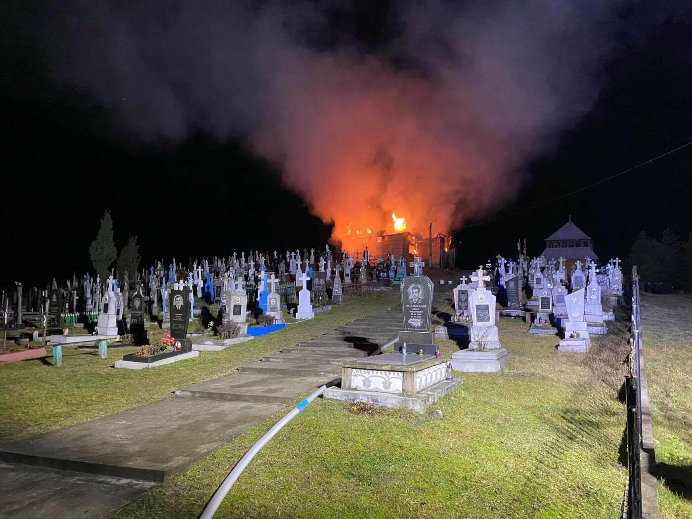 На Львівщині згоріла церква, Фото - ДСНС Львівщини