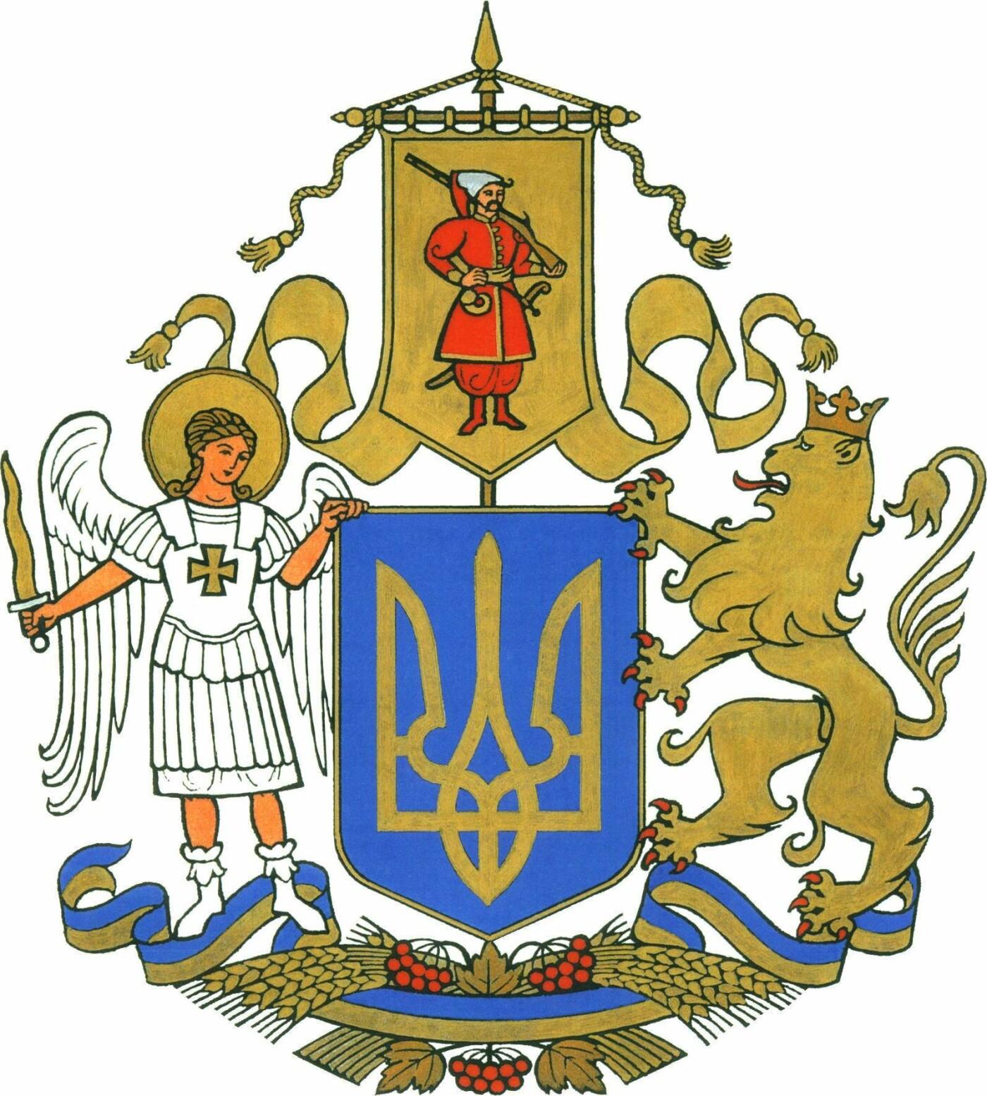 Ескіз Великого Герба, оригінал, Фото зі сторінки Олександра Ткаченка