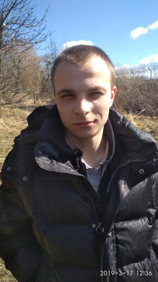 У Львові розшукують Вагіла Владислава Васильовича, Фото - Ігор Зінкевич
