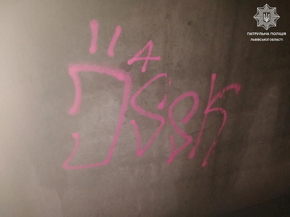 Вандали розмалювали графіті Меморіал Небесної Сотні, Фото: патрульна поліція Львівщини