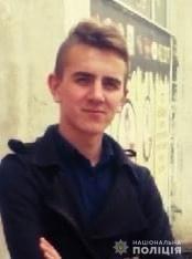 Поліція розшукує молодика через скоєне ДТП, Фото: Нацполіція Львівщини