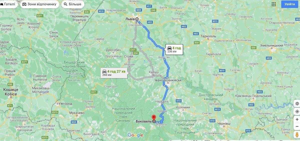 Дорога зі Львова до Буковелю, Скріншот - 032.ua