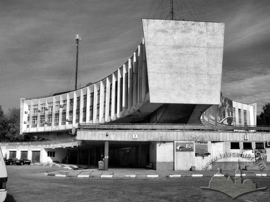 Автовокзал на Стрийській, Фото: lvivcenter.org