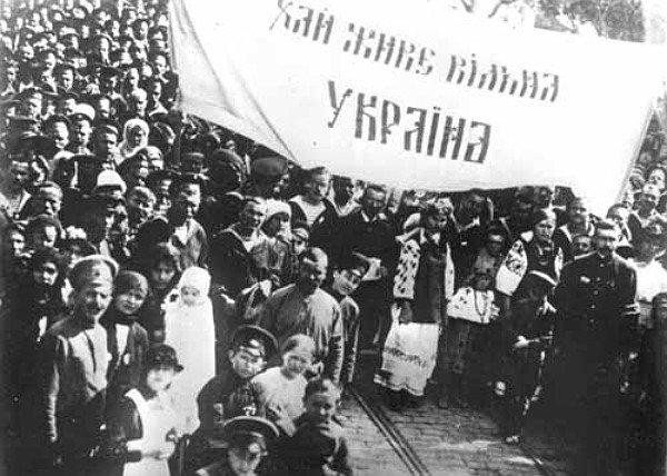 Українська маніфестація в Києві. Літо 1917 року., Фото: Історична правда
