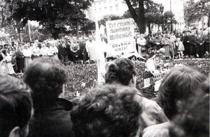 Львів у 1989 році, Фото: photo-lviv.in.ua