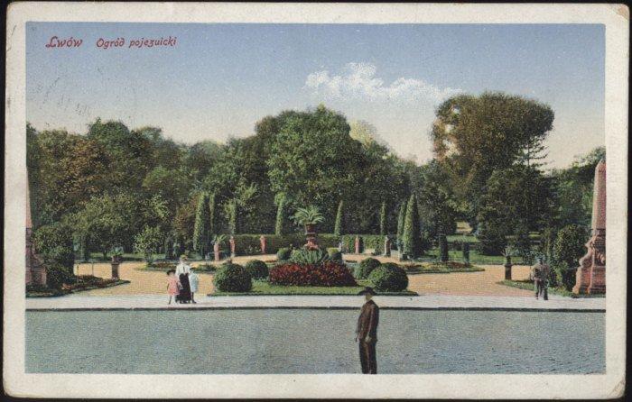 Колишній головний вхід до парку, листівка 1914 року, Фото: photo-lviv.in.ua