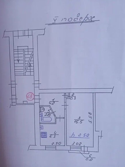 Купити 1-кімнатну квартиру у Залізничному районі, Скріншот - 032.ua