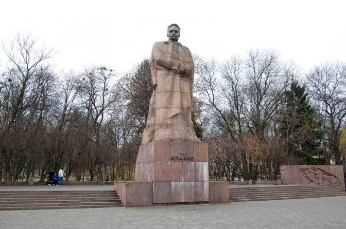 Пам'ятник І. Франку, Фото: photo-lviv.in.ua