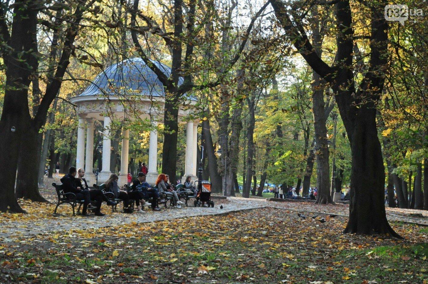 Парк ім. І. Франка у Львові, Фото 032.ua