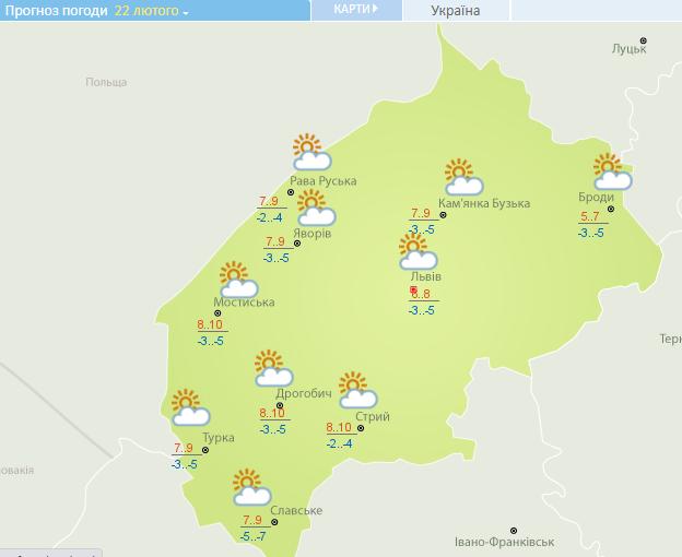 Погода на Львівщині, Фото: скріншот з сайту Укргідрометцентру