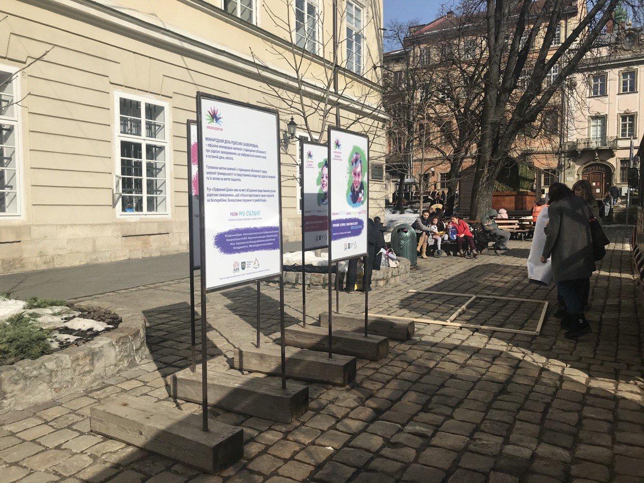 У Львові відкрили вистувку портретів до Дня рідкісних захворювань, Фото: 032.ua