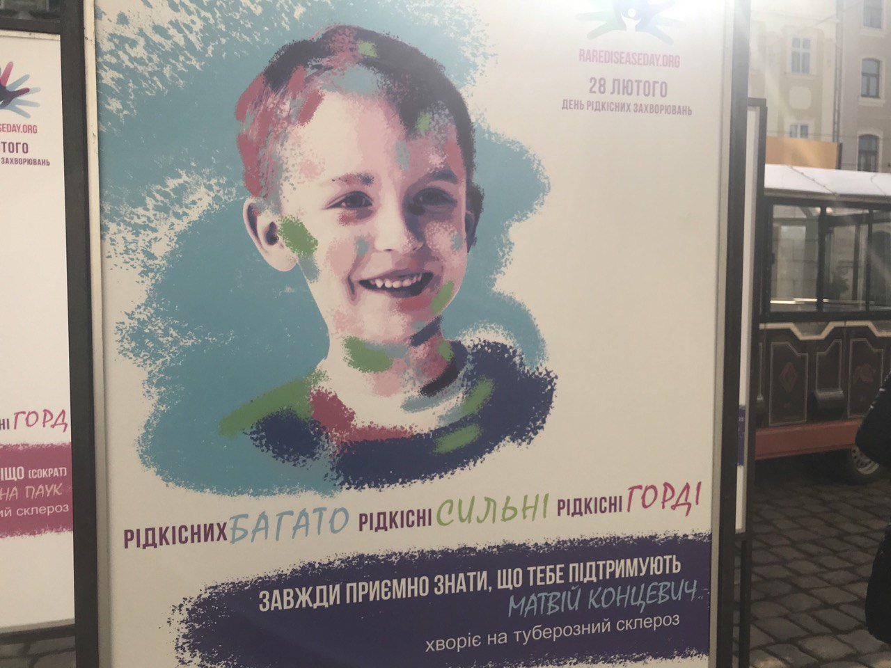 У Львові відкрили виставку портретів до Дня рідкісних захворювань, Фото: 032.ua
