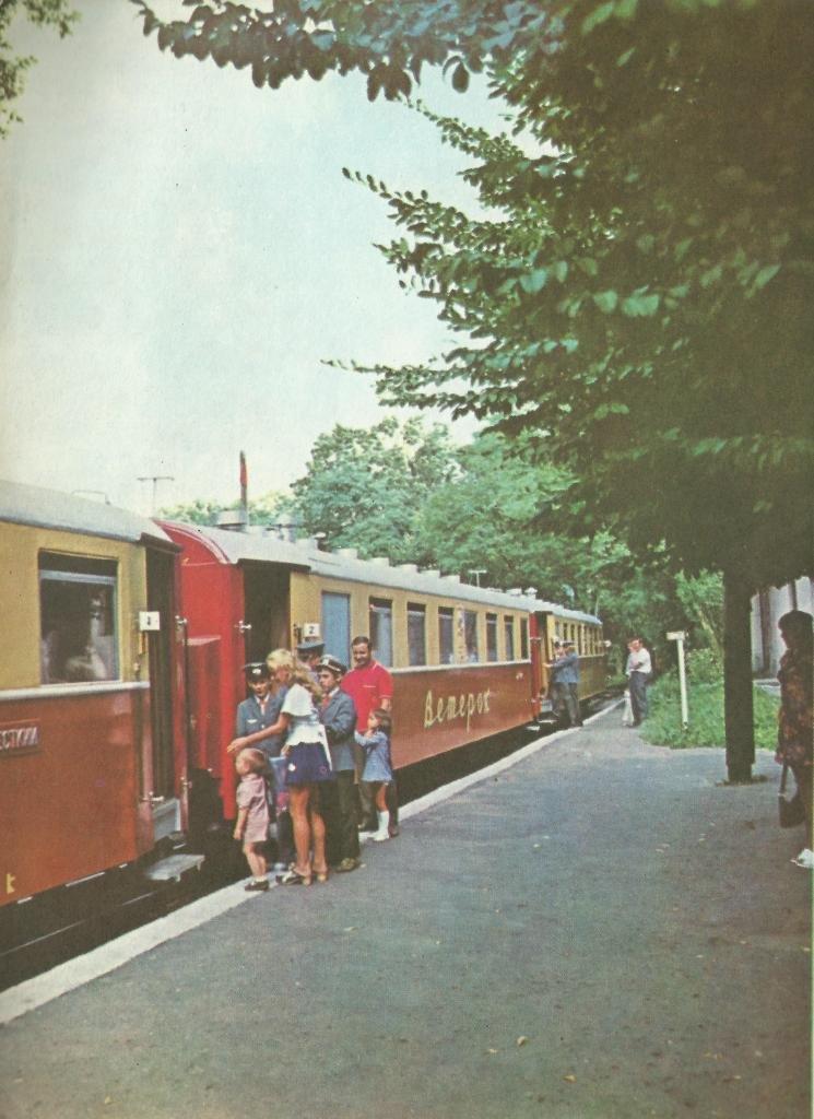 Дитяча залізниця у Стрийському парку, Фото: photo-lviv.in.ua