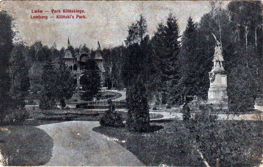 Парк Яна Кілінського у 1910 роках, Фото: uk.wikipedia.org/wiki