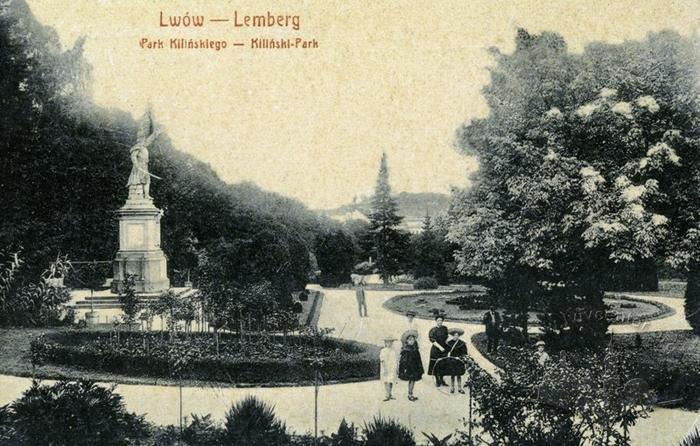 Стрийський парк, uma.lvivcenter.org