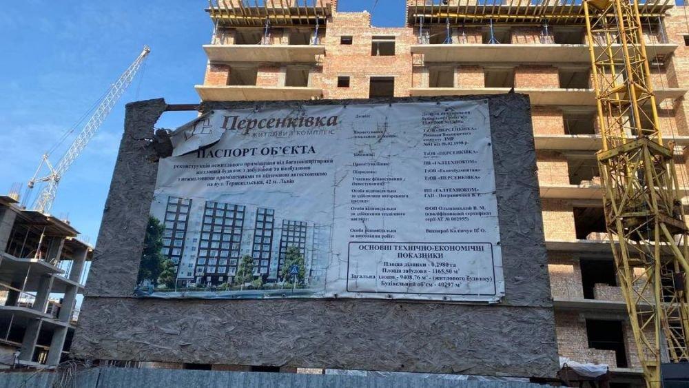 Мерія хоче зупинити самовільне будівництво на Тернопільській, Фото: ЛМР