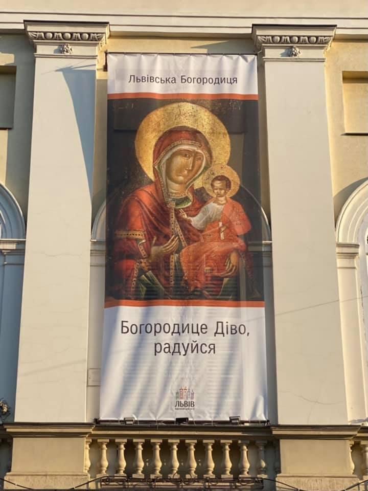 На фасаді Ратуші розмістили банер із зображенням ікони Львівської Богородиці, Фото: Євген Бойко, фейсбук