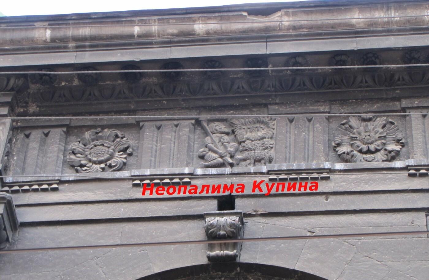 Ренесансні барельєфи у метопах фризу Успенської церкви, Фото: Тарас Завадовський