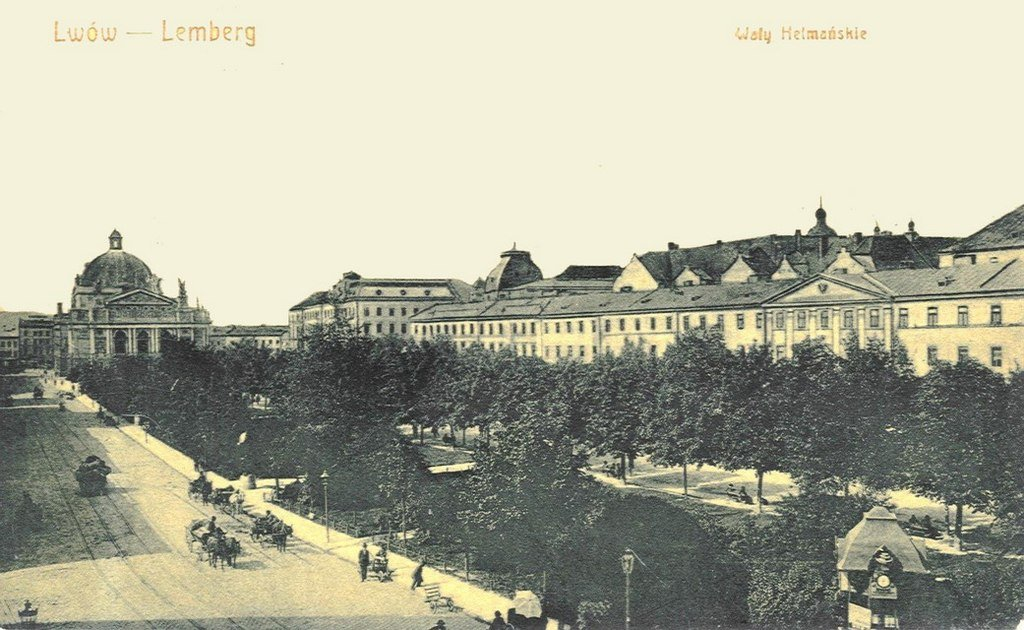 Вулиці Гетьманська й Карла Людвіга в 1905 році, Фото: uk.wikipedia.org