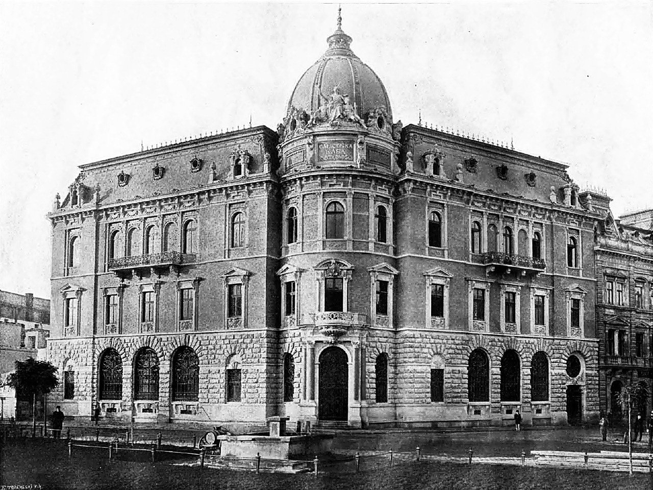Галицька ощадна каса, 1900 рік, Фото: photo-lviv.in.ua