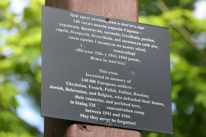 Пам'ятний хрест, Фото: пресслужби Львівської міськради