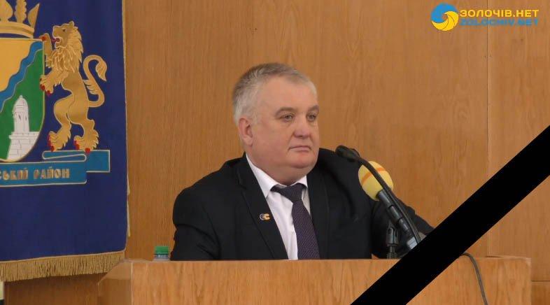 Ігорь Криськів