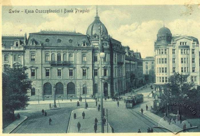 Галицька ощадна каса на поштівці 1914 року, Фото: lia.lvivcenter.org