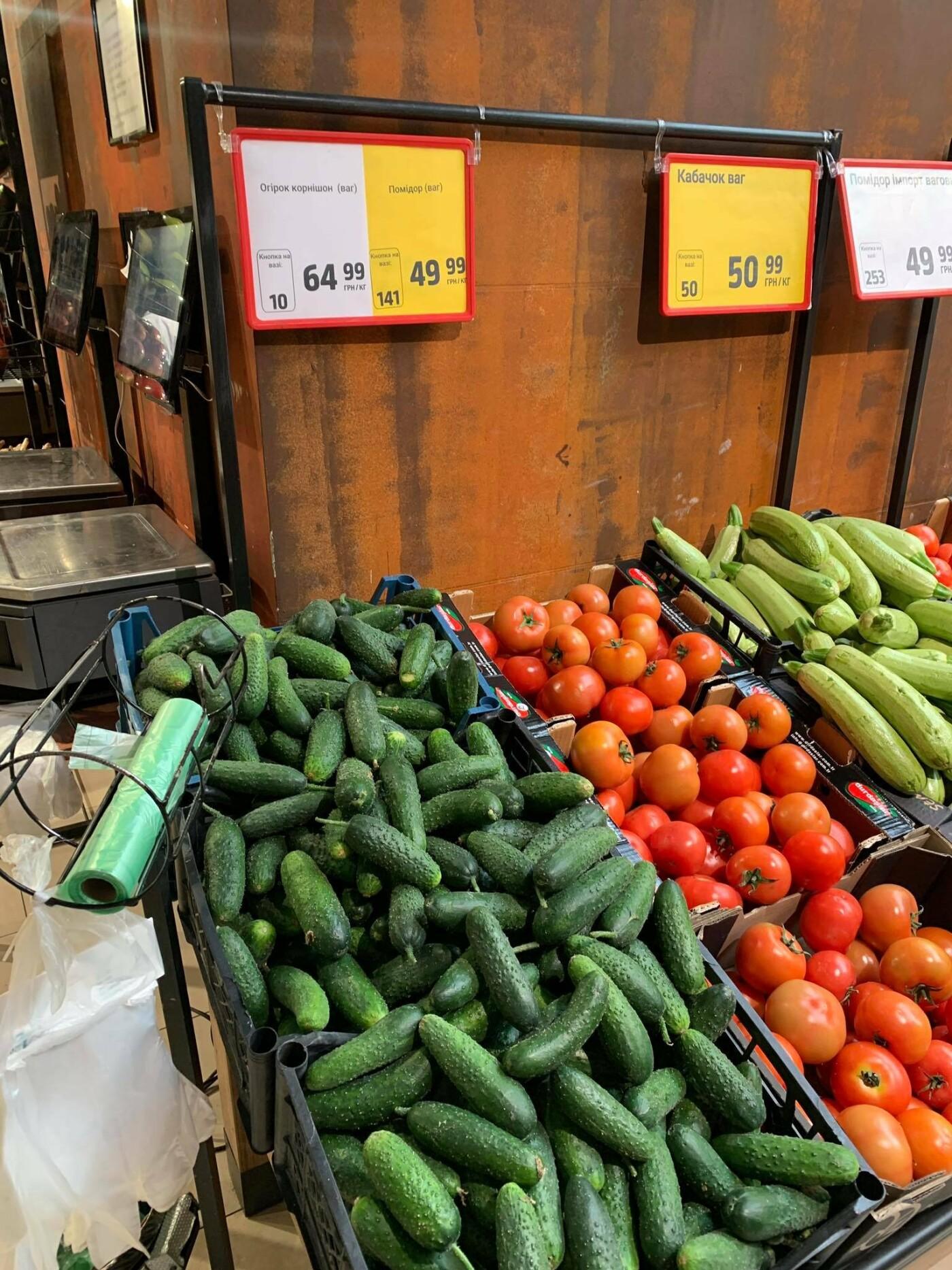 """Великодній кошик у супермаркеті """"Арсен"""", Фото - 032"""
