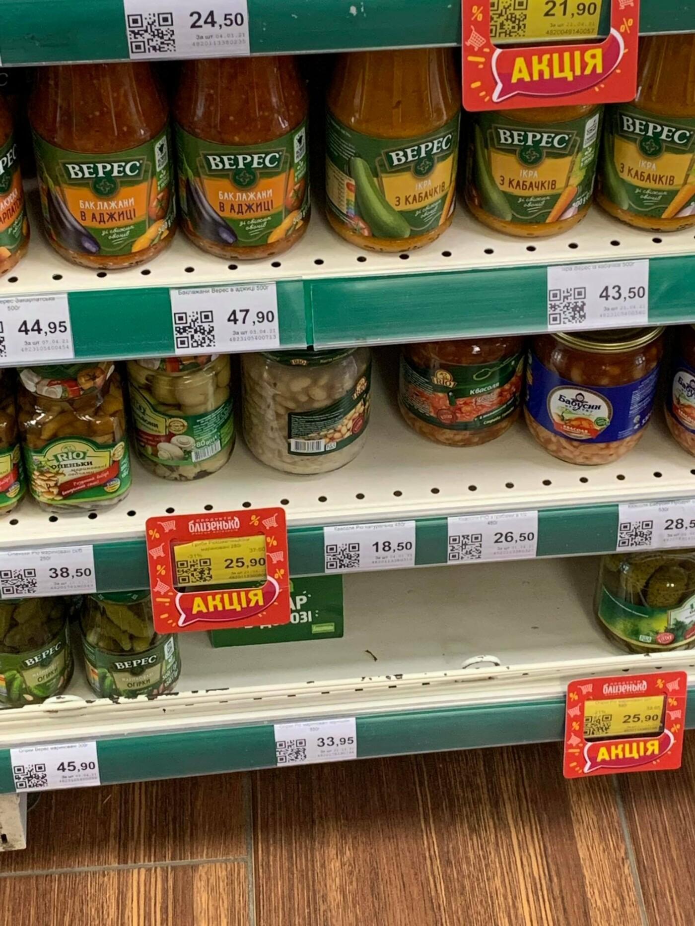 """Великодній кошик у супермаркеті """"Близенько"""", Фото - 032"""
