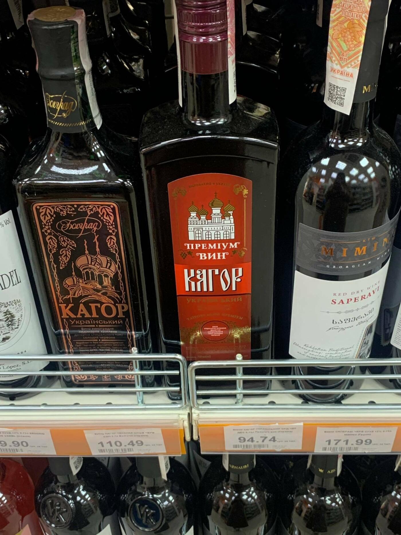 """Великодній кошик у супермаркеті """"Рукавичка"""", Фото - 032"""