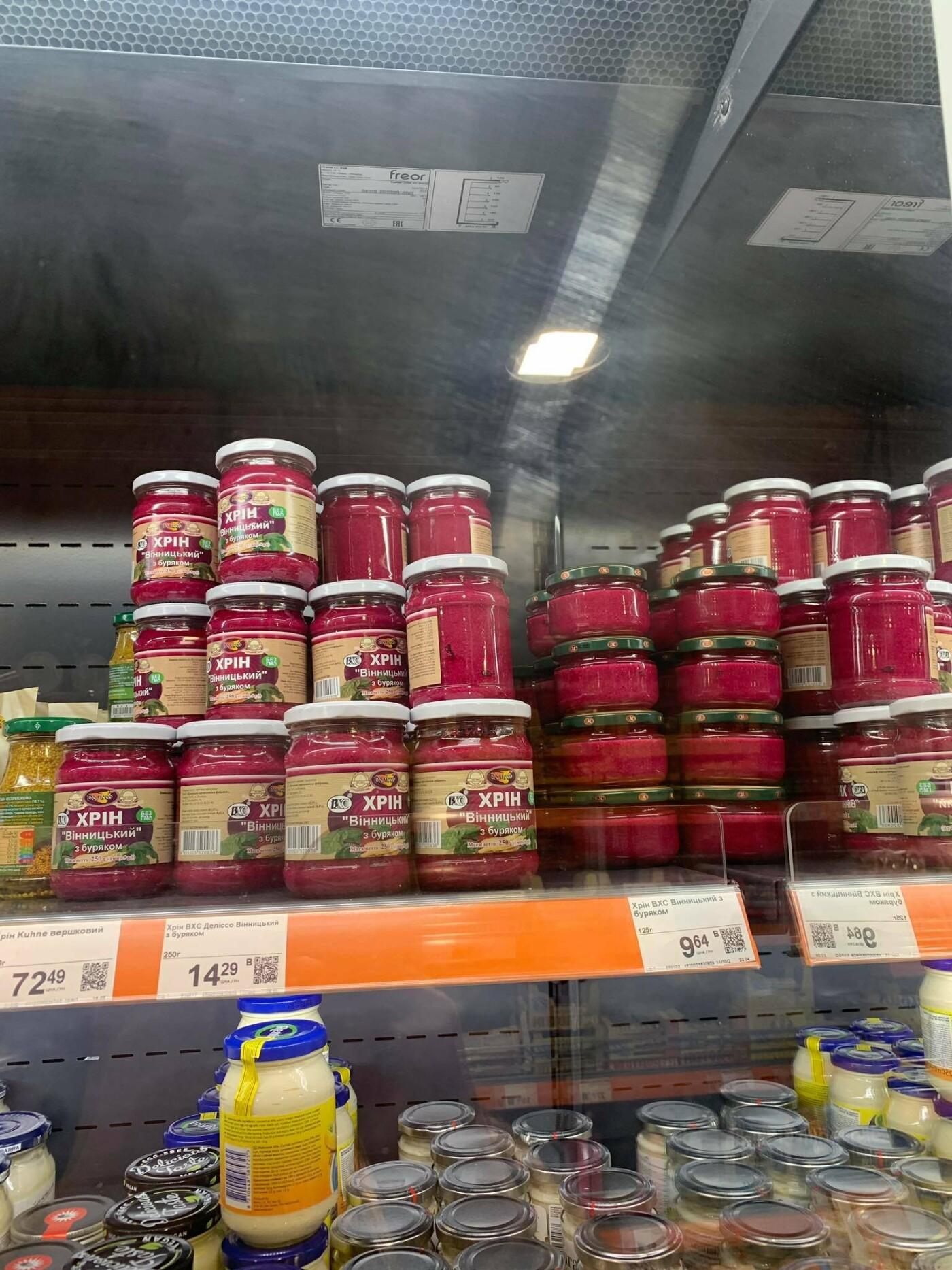 """Великодній кошик у супермаркеті """"Сільпо"""", Фото - 032"""