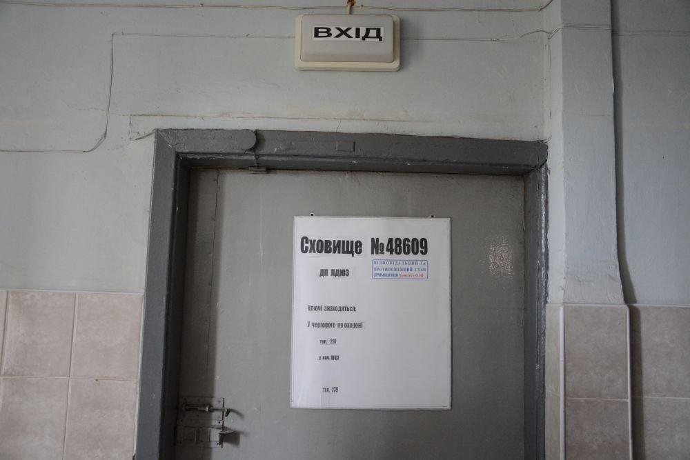 У Львові облаштовано захисні споруди та укриття, Фото: Олександр Мазуренко