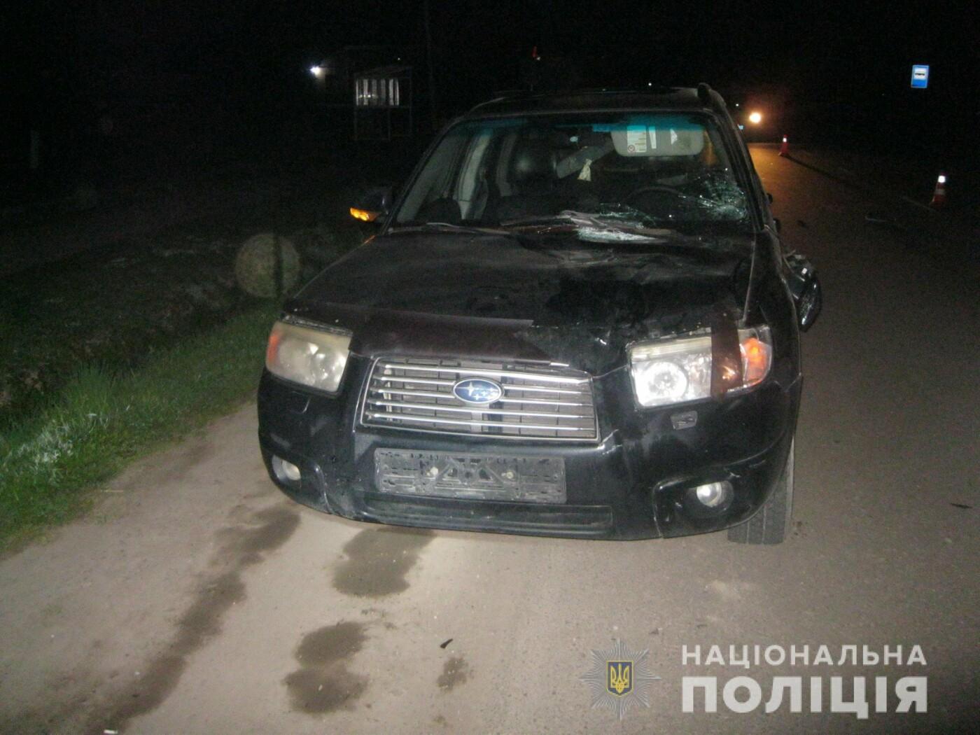 Двоє пішоходів травмовані внаслідок наїзду Subaru Forester на Львівщині, Фото: пресслужби поліції Львівщини