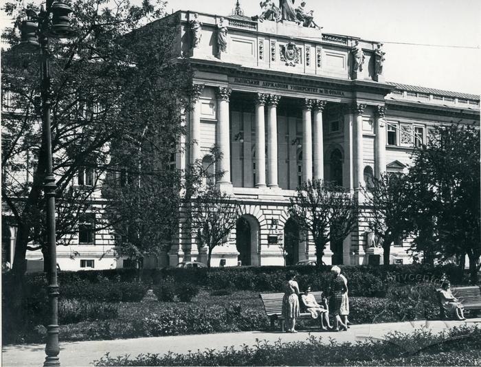 Університет, Фото: uma.lvivcenter.org