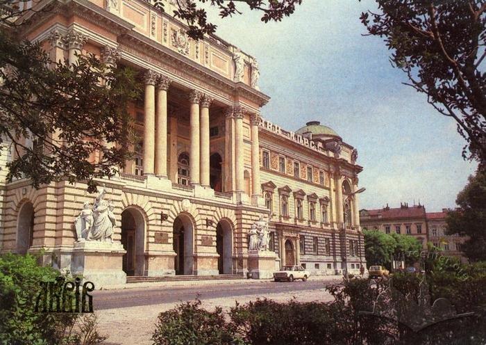 Франковий університет