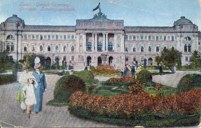 Споруда Галицького сейму