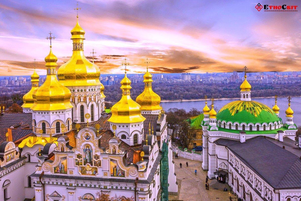 Тури і екскурсії по Україні, автобусні подорожі вихідного дня, фото-1