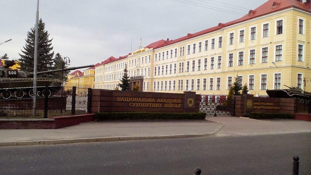 Національна академія сухопутних військ імені гетьмана Петра Сагайдачного