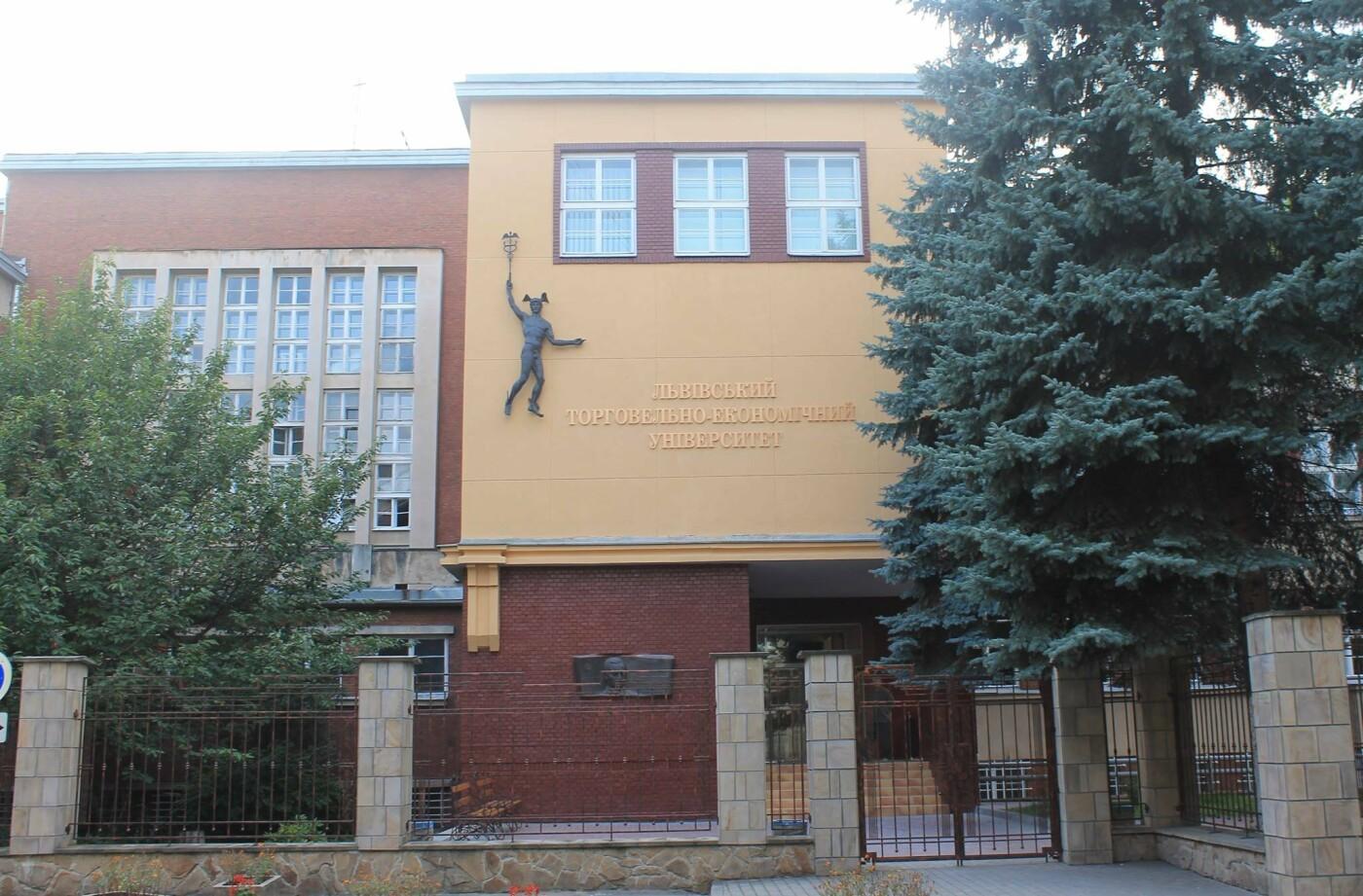 Львівський торговельно-економічний університет, Фото із фейсбук-сторінки
