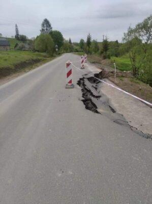 Обвал дороги на Львівщині