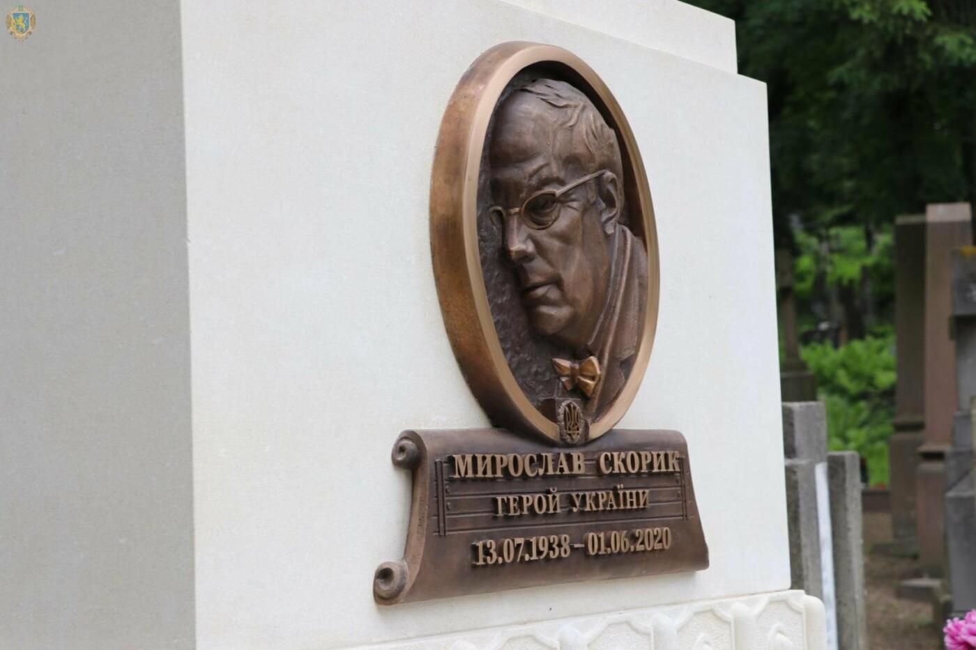 На Личакові відкрили пам'ятник музичному генію Мирославу Скорику, - ФОТО, фото-3
