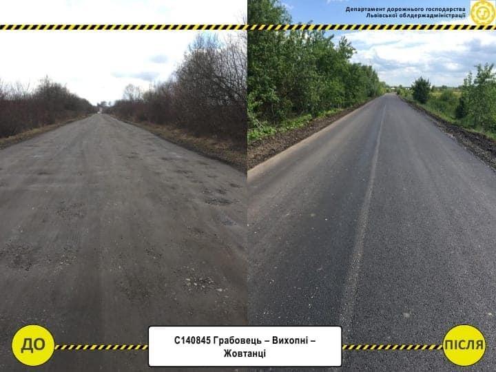 Завершений ремонт дороги Вихопні - Жовтанці, Фото - ЛОДА