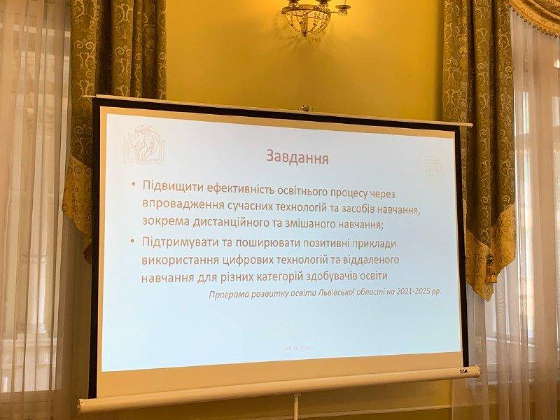 Організація дистанційного навчання у Львові, Фото - 032.ua