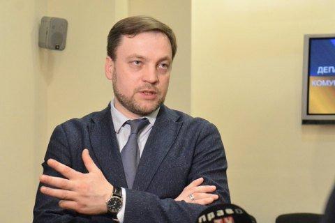 Денис Монастирський, Фото: Resonance.ua