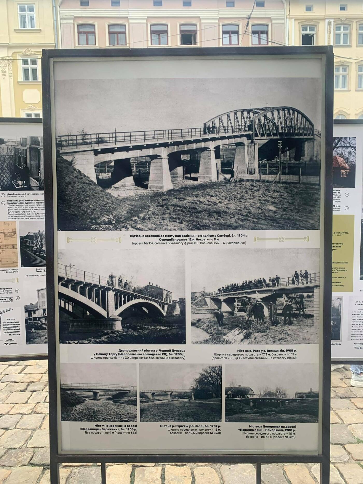 Експозиція присвячена роботі архітектора Альфреда Захарієвича у Львові, Фото - 032