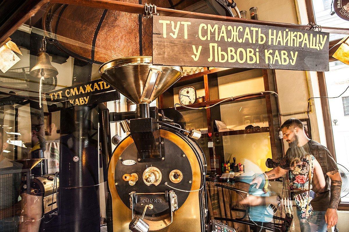 """""""Копальня кави"""" у Львові, Фото - з відкритого доступу"""