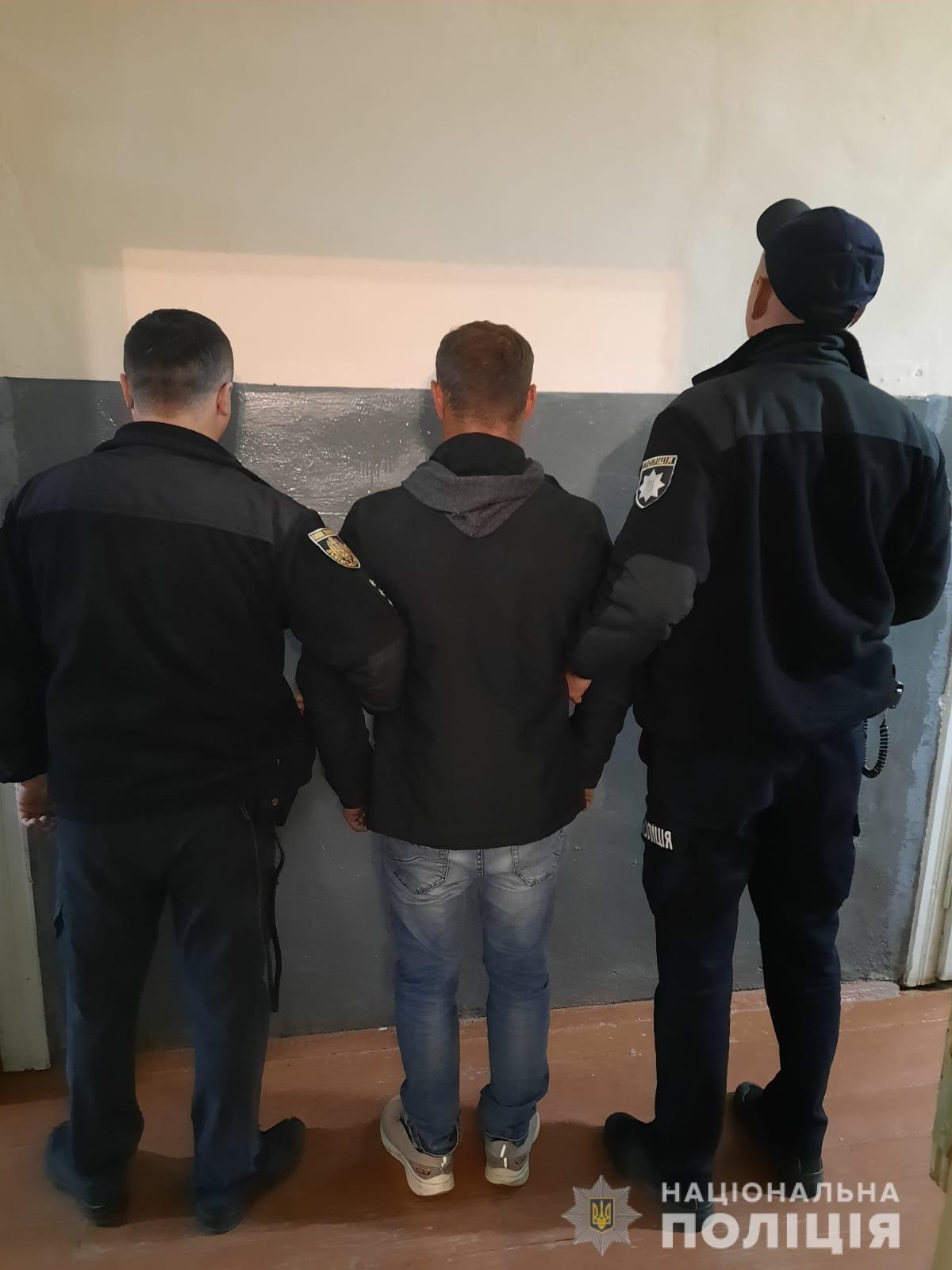 На Львівщині поліцейські затримали зловмисника, який до смерті побив односельчанина, Фото: поліція