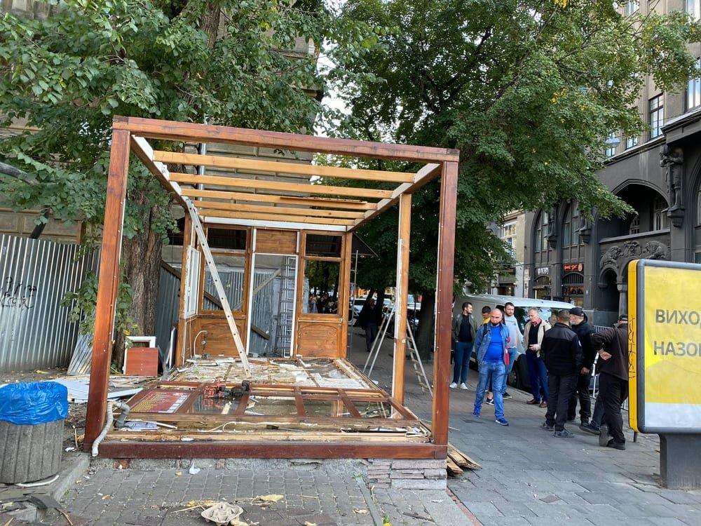 МАФ вже демонтували, Фото:Facebook/Любомир Зубач
