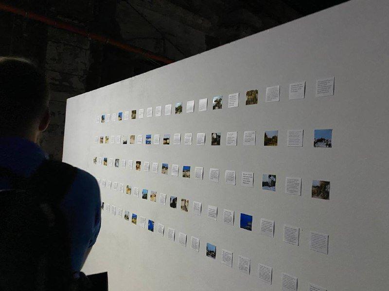 """У Львові відбулося відкриття виставки """"Технології і чуттєве"""", Фото: 032.ua"""