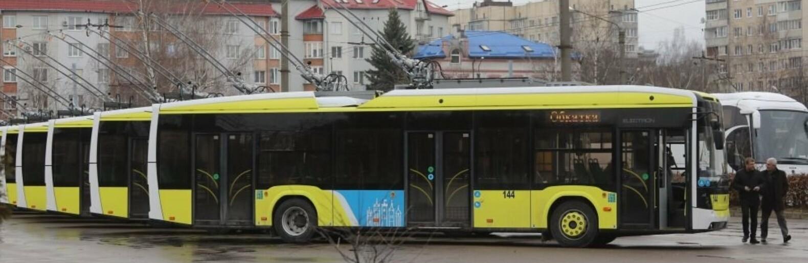 У Львові розпочали курсувати ще 10 нових тролейбусів: на яких маршрутах